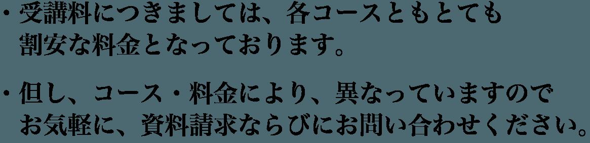 zyukou_kousotsu